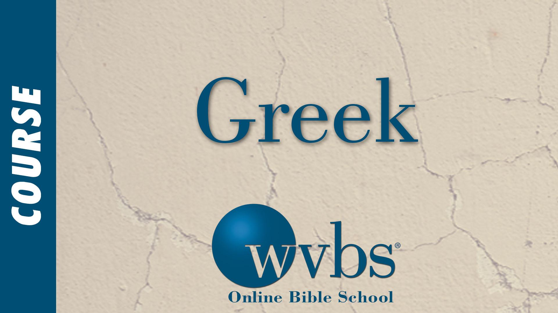 Course - Greek